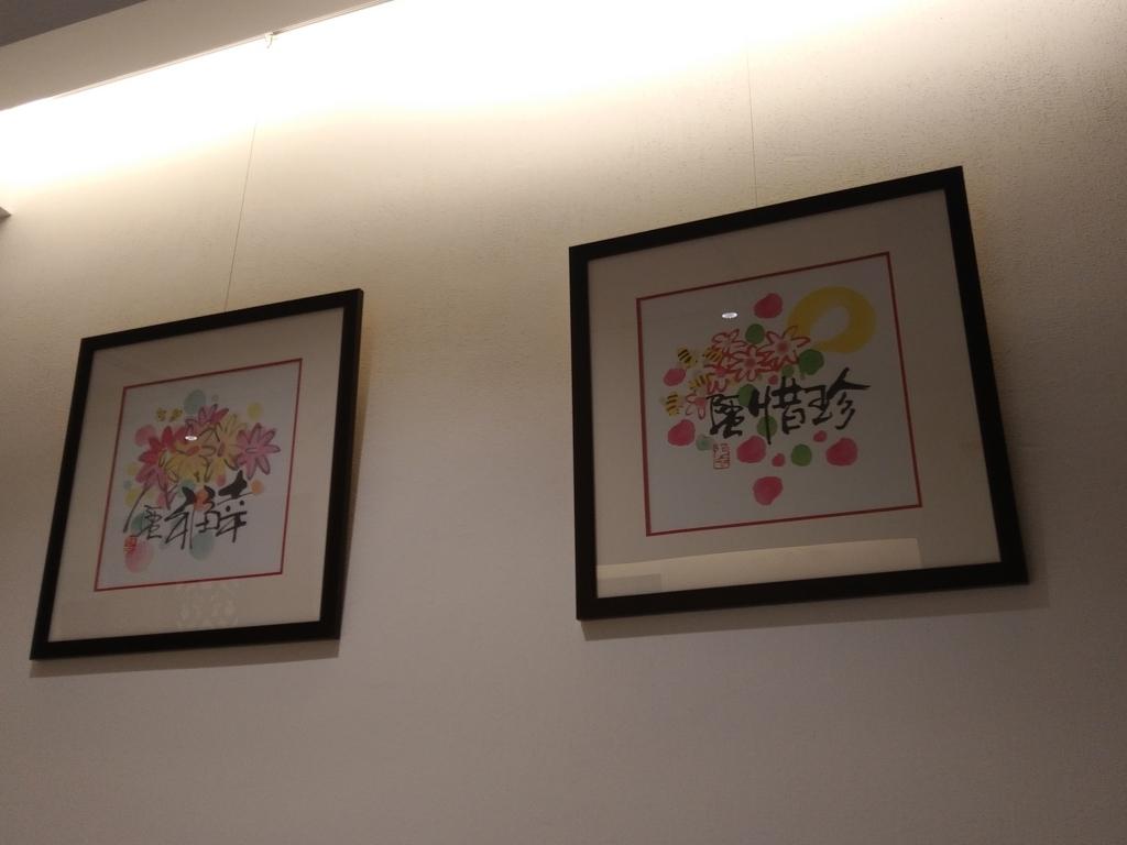 f:id:manmaru_hanako:20171105130253j:plain