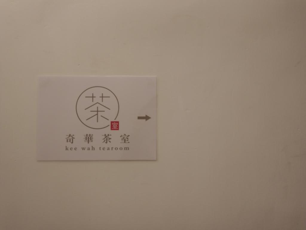 f:id:manmaru_hanako:20171105140544j:plain