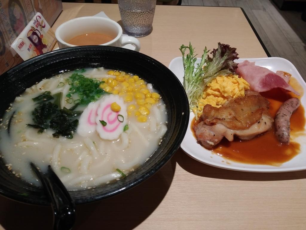 f:id:manmaru_hanako:20180121170224j:plain