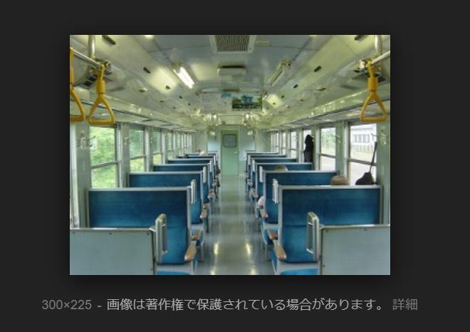 f:id:manmaru_hanako:20190129134648j:plain