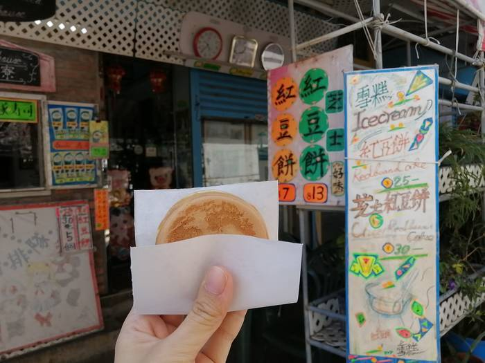f:id:manmaru_hanako:20191211140921j:plain