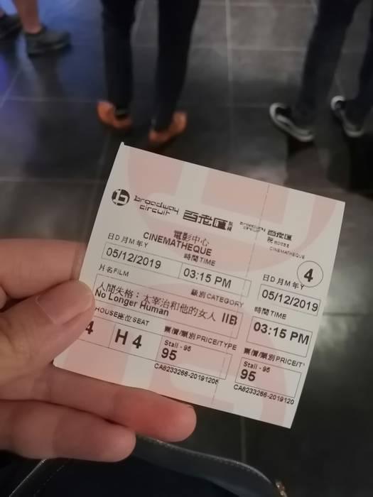 f:id:manmaru_hanako:20191227101551j:plain