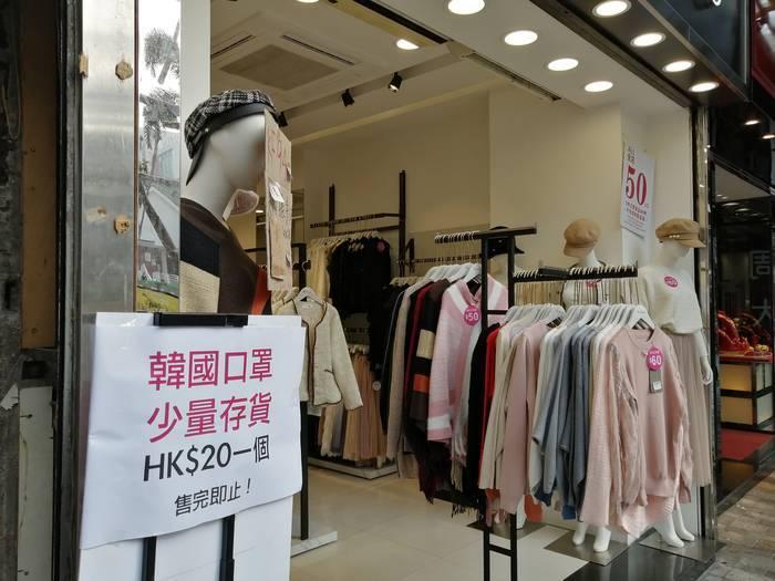 f:id:manmaru_hanako:20200217122139j:plain