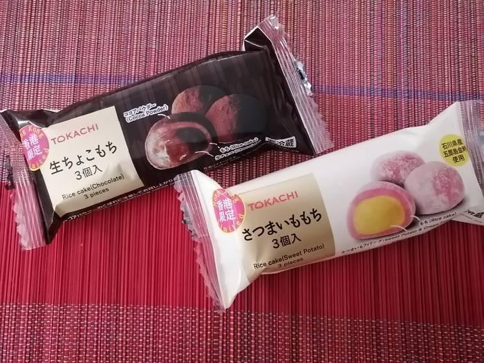 f:id:manmaru_hanako:20200220140831j:plain