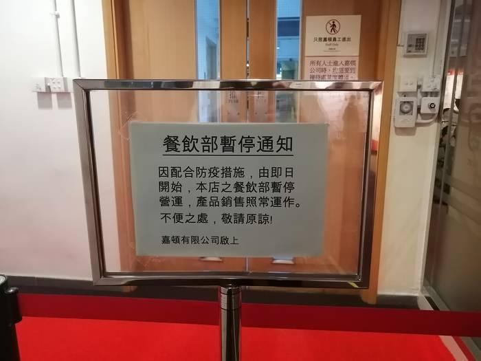 f:id:manmaru_hanako:20200223152532j:plain
