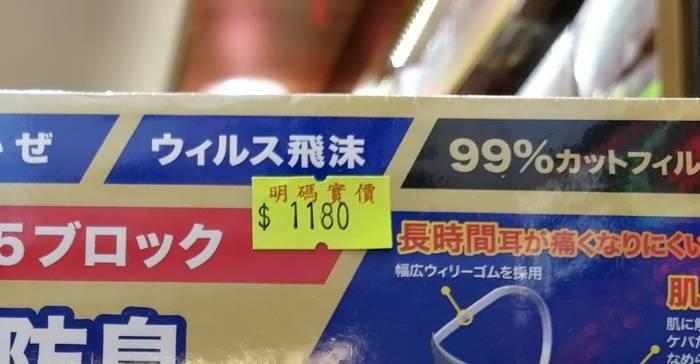 f:id:manmaru_hanako:20200324021309j:plain