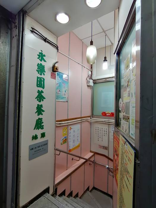 f:id:manmaru_hanako:20200411220013j:plain