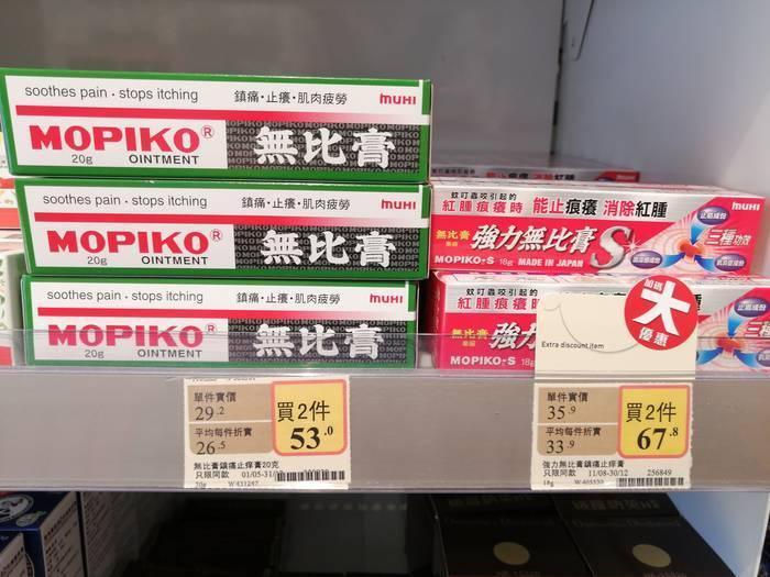 f:id:manmaru_hanako:20200629181558j:plain