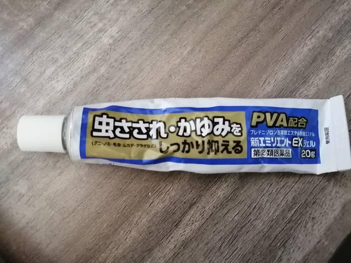 f:id:manmaru_hanako:20200629182316j:plain