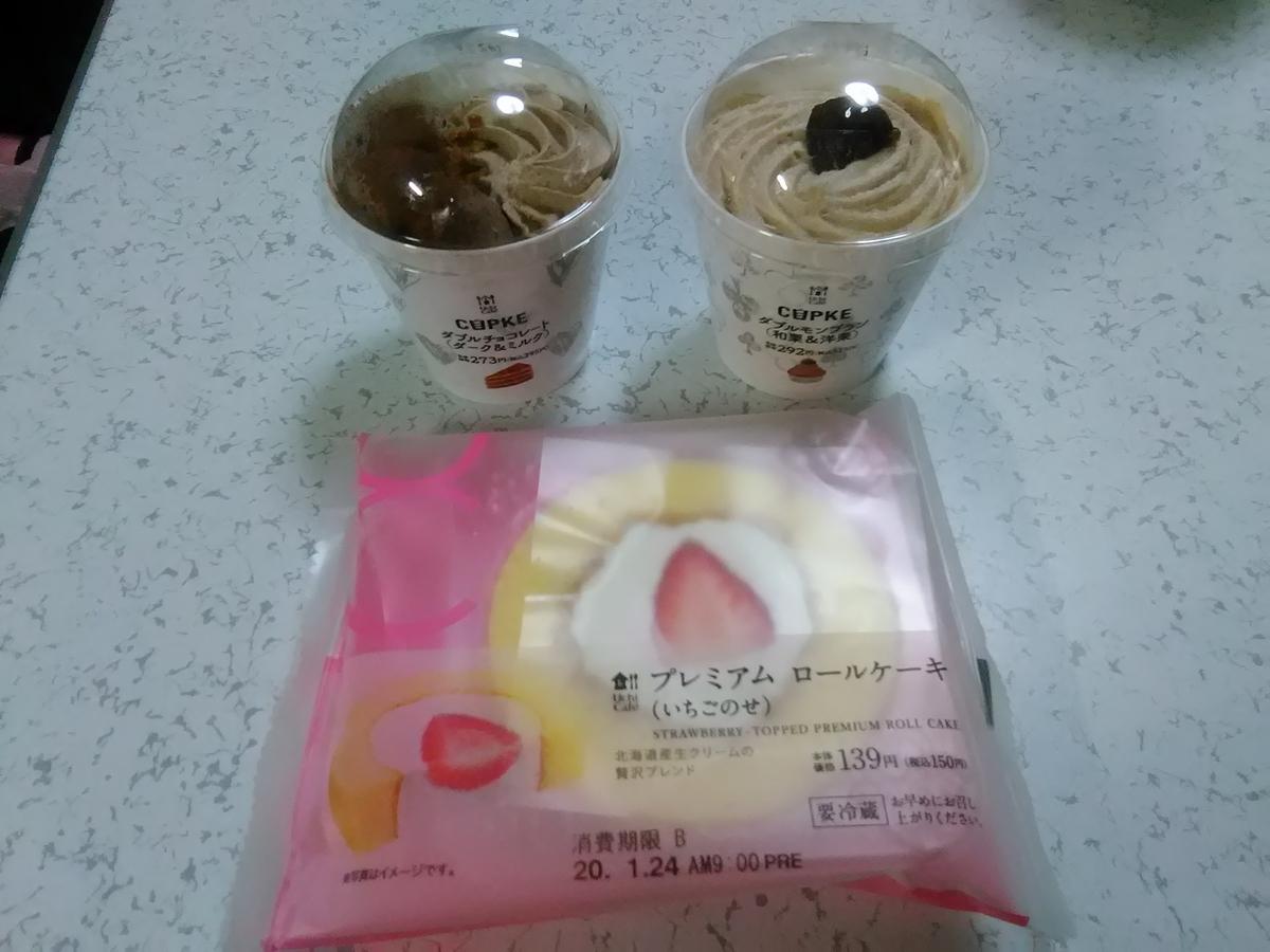 f:id:manmaru_sakura:20200122213819j:plain