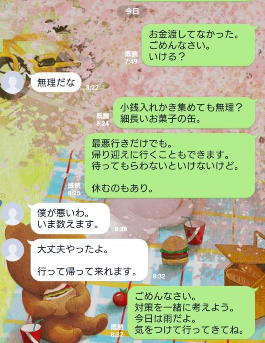 f:id:manmaru_sakura:20200127230731p:plain