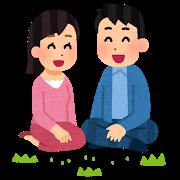 f:id:manmaru_sakura:20200203222004p:plain