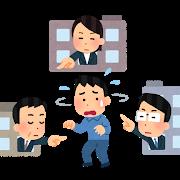 f:id:manmaru_sakura:20200209130125p:plain