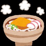 f:id:manmaru_sakura:20200210181208p:plain