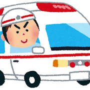 f:id:manmaru_sakura:20200218232804p:plain