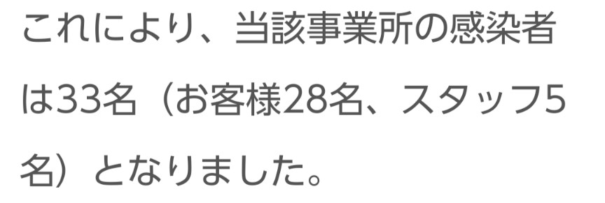 f:id:manmaruheart:20210125165012j:plain