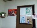 f:id:manmaruookubo:20110919183014j:image:medium:left