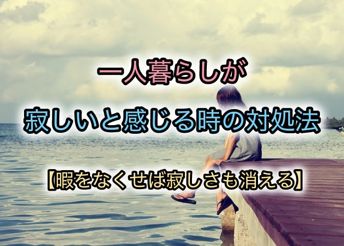 f:id:manochang:20190908012135j:plain