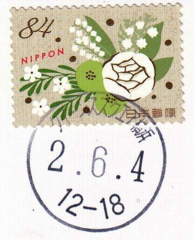 f:id:manok-rosen:20200809235203j:plain