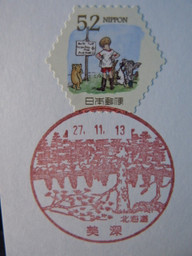 Pb191564