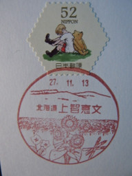 Pb191568