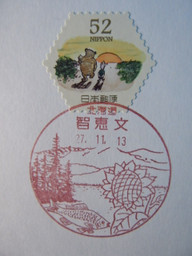 Pb191574