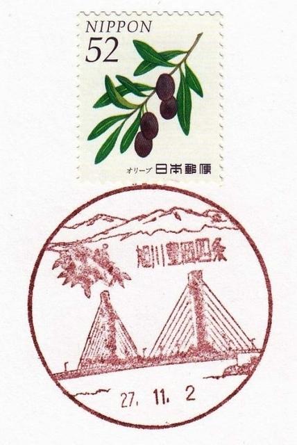 Asahikawatoyooka4