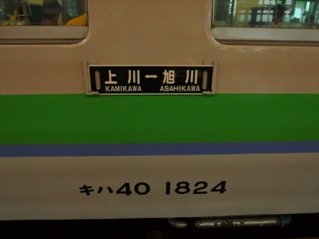 P7125830_s