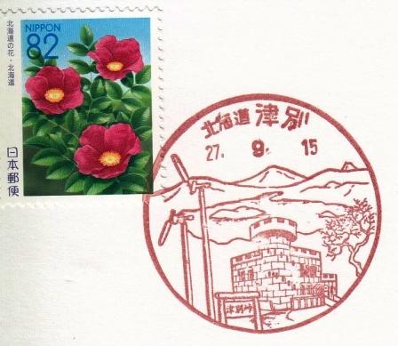 Tsubetsu27915