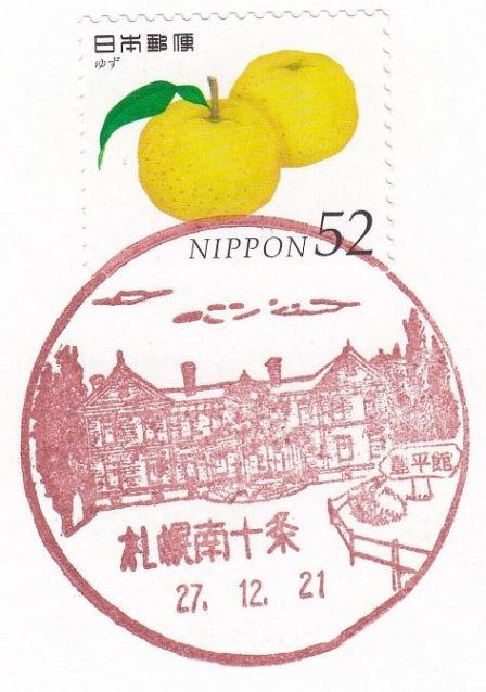 Minami10