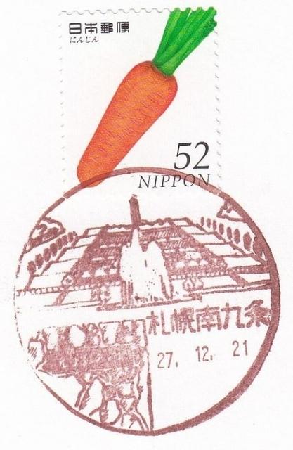 Minami9