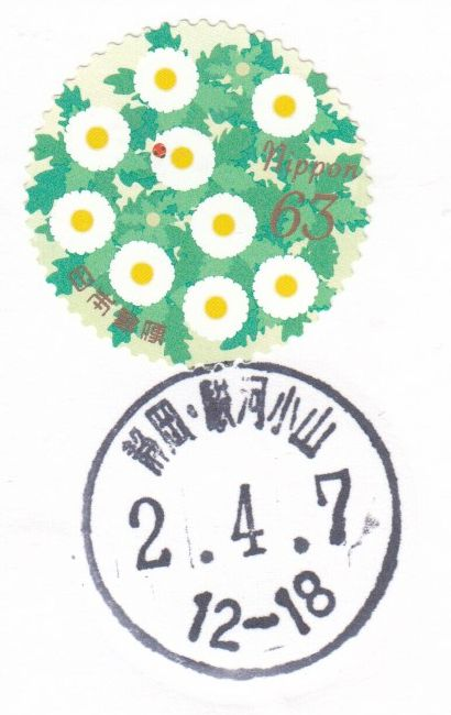 f:id:manok-rosen:20210404221721j:plain