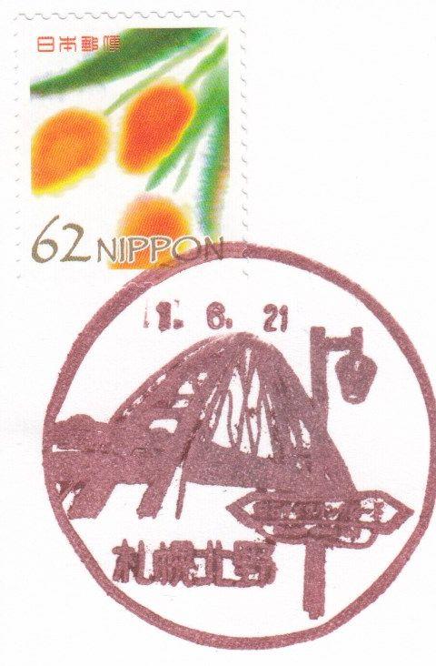 f:id:manok-rosen:20210521222504j:plain