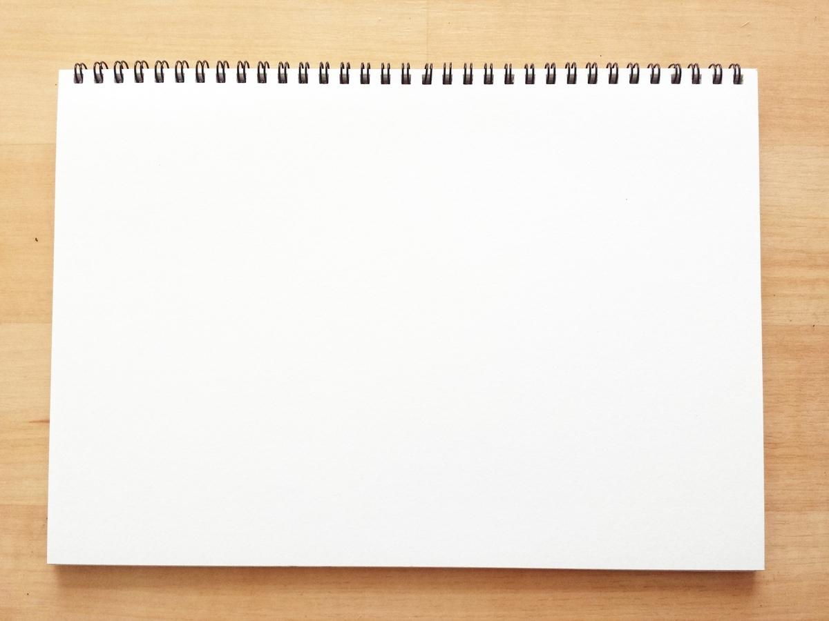 白紙の画用紙