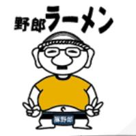f:id:manpukunaoki:20200206183132p:plain
