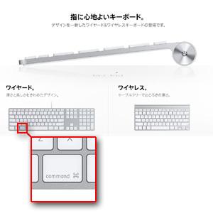 [画像:新iMac]