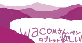 http://h.hatena.ne.jp/manpukuya/9236558094288924694