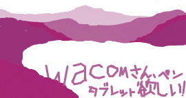 http://f.hatena.ne.jp/images/fotolife/m/manpukuya/20080313/20080313124432.png