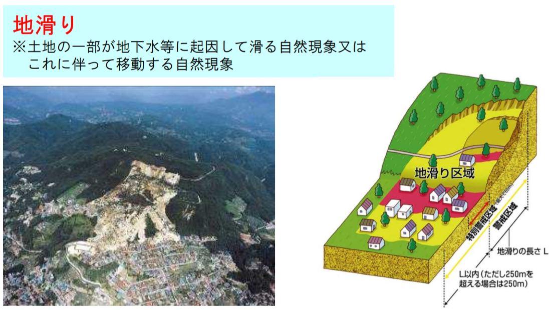 f:id:mansion-library-fukuoka:20200430070010j:plain