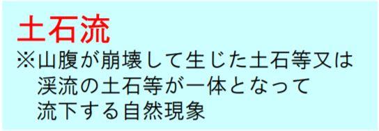f:id:mansion-library-fukuoka:20200430070112j:plain