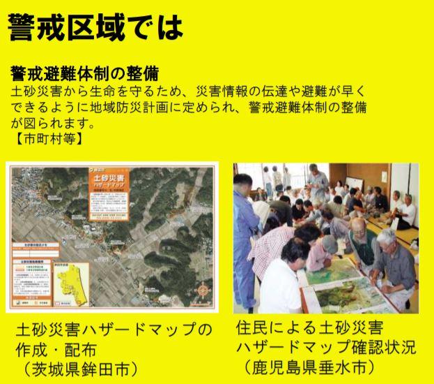 f:id:mansion-library-fukuoka:20200430070223j:plain