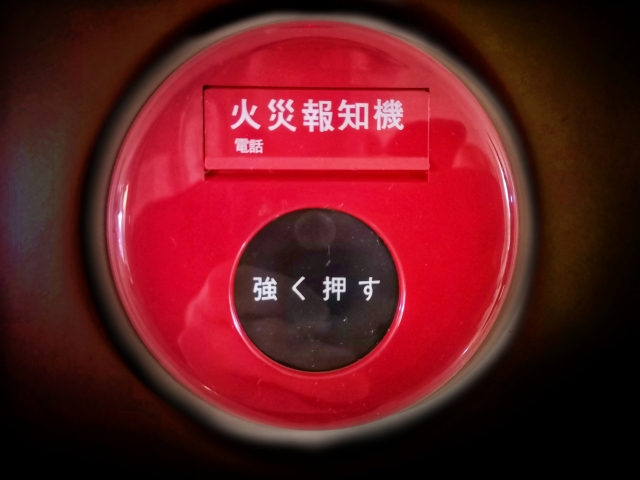 f:id:mansion-library-fukuoka:20200724152353j:plain