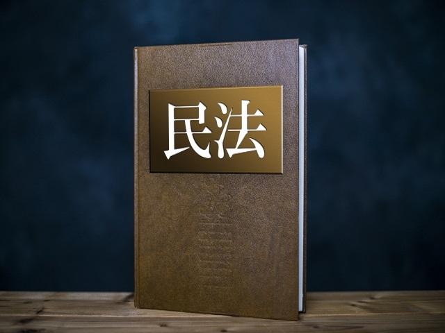 f:id:mansion-library-fukuoka:20200724163457j:plain
