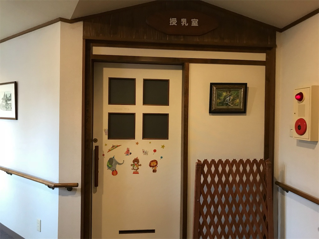 f:id:mantachang:20181011091859j:plain