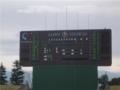 2006年11月26日 アルペンスタジアムにてvsチェストーズ