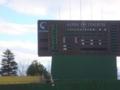 2008年11月22日アルペンスタジアムにてvsセキハBC