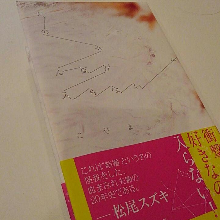 f:id:mantohihimukai:20170125195503j:plain