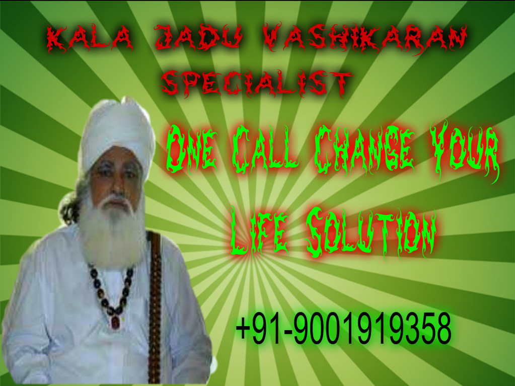 Wazifa For Love Marriage Specialist Baba Ji +91-9001919358