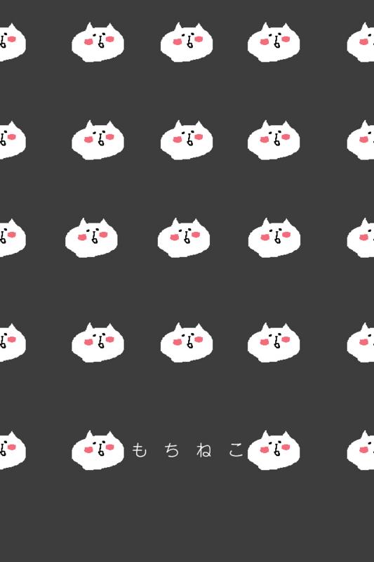 Iphoneホーム画面用1 もちねこがいっぱい Manublog