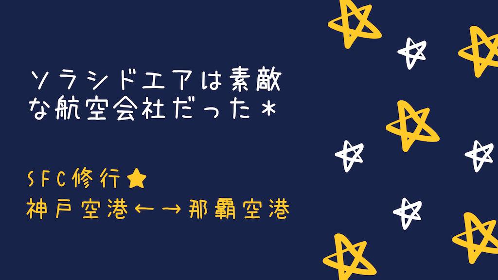 f:id:manychan:20190309205816p:image